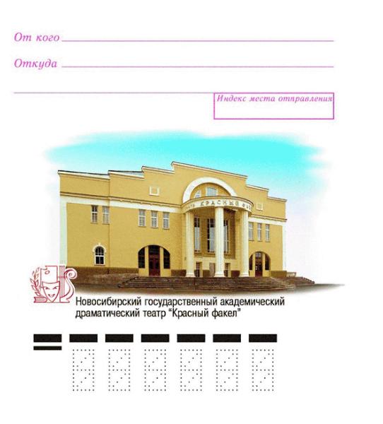 Annotatsiya 2020 05 30 140122 - Зря вы не любите Почту России