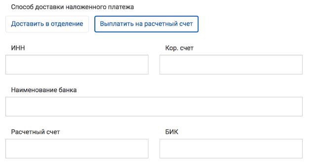 banderol 2 - Зря вы не любите Почту России