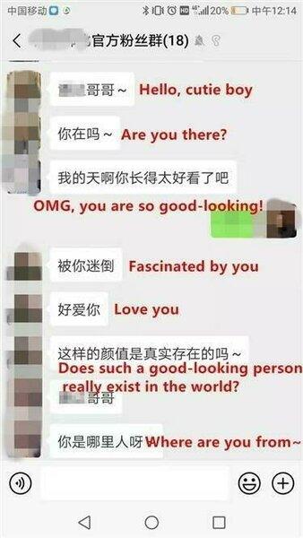 Скриншот переписки с переводом на английский