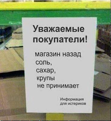 """91487897 10158221912963556 6610551991120691200 n - """"Маски не продаются без маски"""""""