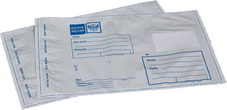 paket - Зря вы не любите Почту России